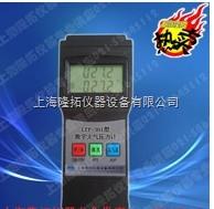 上海数字式大气压力表