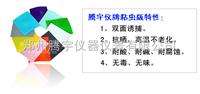 TY粘虫板/诱虫板