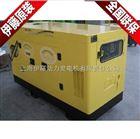 24KW柴油发电机