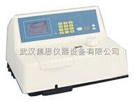 SLG20-F95S荧光分光光度计
