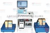 JW-TS-150D石家庄冷热冲击试验箱