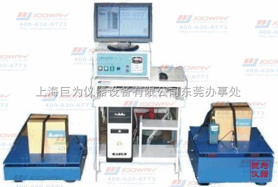济南电脑控制电子振动试验厂家