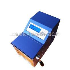 DP400國產SLEIC DP400型拍打式均質器