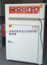 500度高温烤玻璃烤箱,烤陶瓷工业多层烤箱,内胆不锈钢工业烘箱