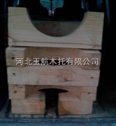 管道木托30×30型价格