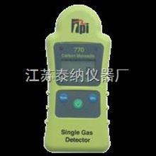 770一氧化碳(单气体)监测仪