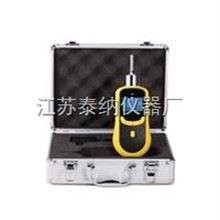 TN206-NH3高精度泵吸式氨气检测仪