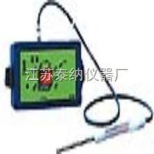 PID系列光化电离气体检测器