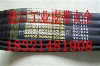 联组窄V带3V750,3V800,3V850三角带日本阪东BANDO POWER SCRUM
