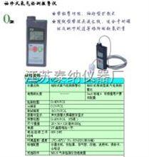 便携式氧气/温度检测报警仪