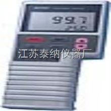 便携式酸碱度/电导率测试仪