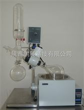 RC-0.5L/1L/2L/3L西安旋转蒸发器(手动升降)