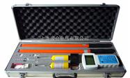 无线高压核相仪TAG-5000