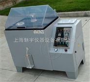 JK-60/90/120盐雾试验箱控制面板说明