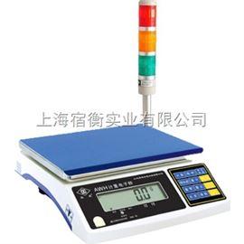 上海英展AWH-SA电子秤带报警功能,只做专业品牌