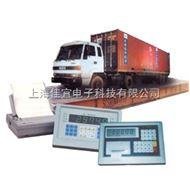 SCS-50T温州地磅|温州地磅销售点|温州地磅厂家