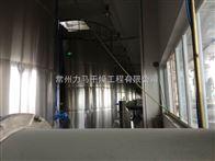 水分蒸发量≥500kg/h喷雾干燥机塔设备