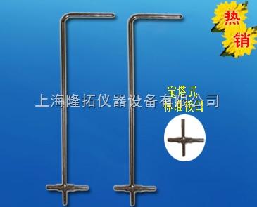 上海定制优质L型皮托管