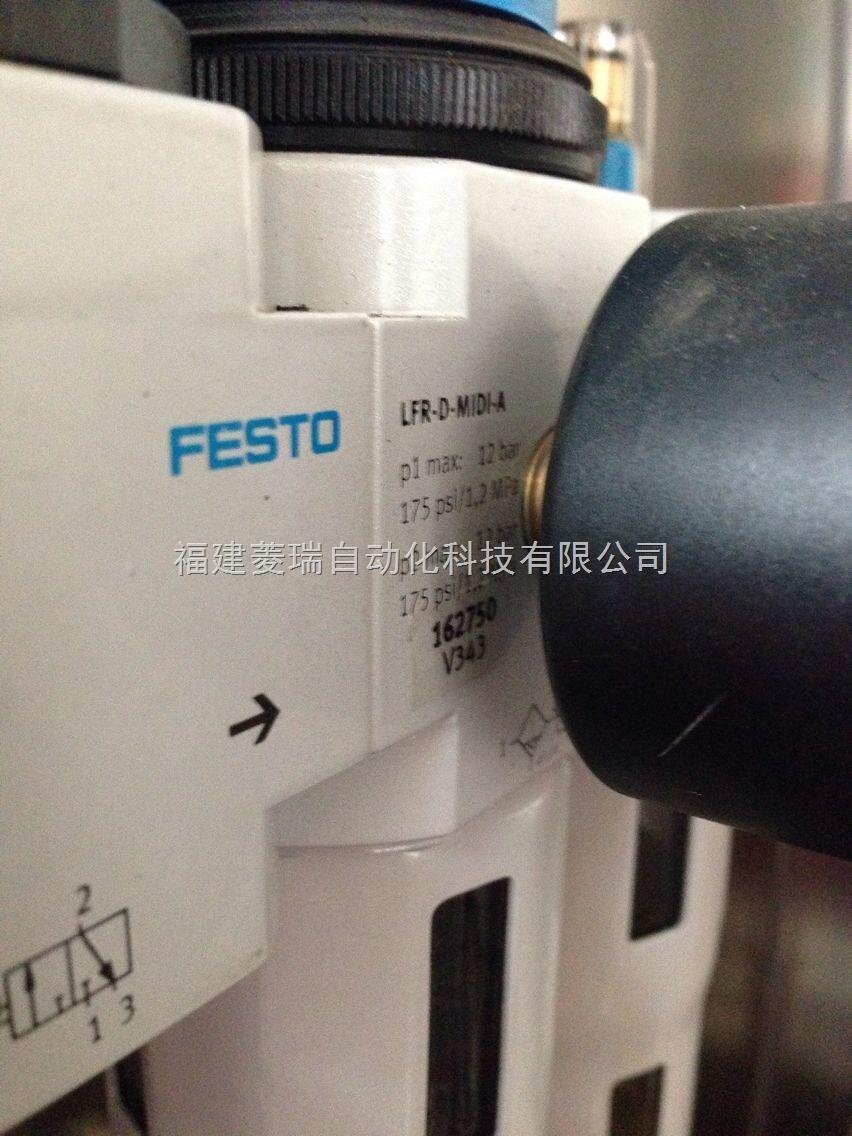 德国FESTO ESV-50-SS 真空吸盘 特价供应!欢迎询价