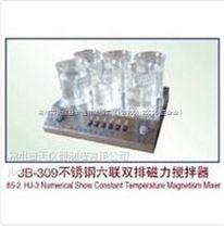 JB-309数显多头磁力搅拌器