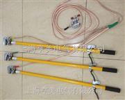 手握式平口接地線JDX-S/110KV