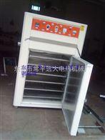 YD-168深圳电子烤箱 无尘烤箱 工业烤箱 烤箱厂家 老化烤箱 烤漆专用烤箱