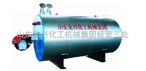 卧式燃油导热油炉 卧式燃气导热油炉