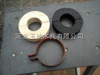 弧形保温管道木托