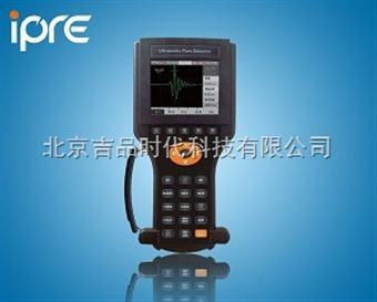 经济型超声波探伤仪