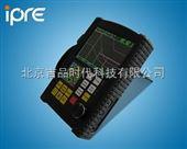 PRFD90数字超声波探伤仪