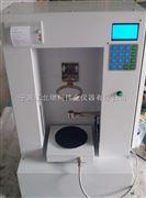 氧化物粉末特性测定仪,多功能粉末综合测试仪,微电脑粉末性状分析仪