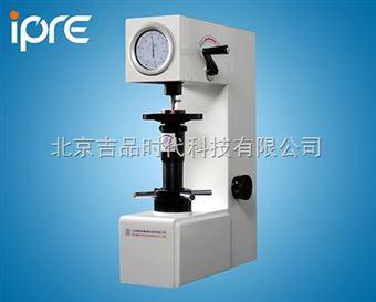 PRHR-150A手动洛氏硬度计