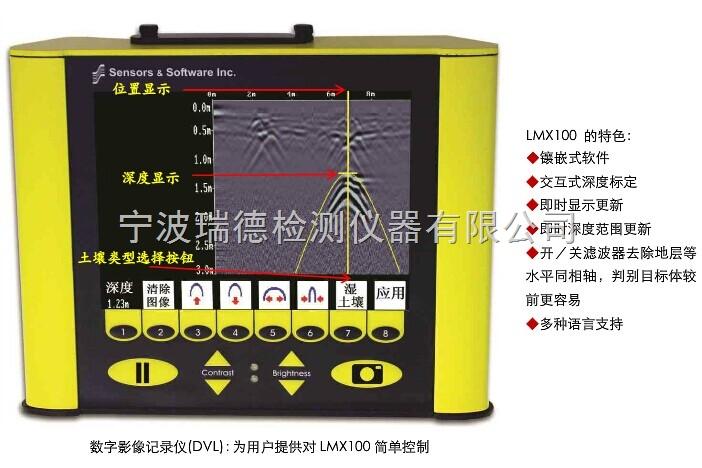 LMX100LMX100管线探地雷达 智能检测雷达LMX100 中国代理商 加拿大原装进口 资料 价格