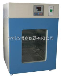 GNP-9160实验室隔水式恒温培养箱