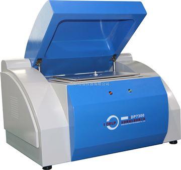 IDP-7300深圳IDP-7300X熒光光譜儀