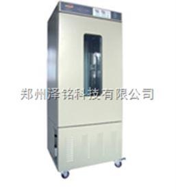 SPX-300I-G三面光照培养箱/种子发芽试验光照培养箱
