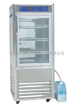 Ymnl-MJX-5000智能霉菌培養箱