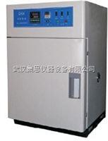 JKH71- GDW/YH-50高低温试验箱
