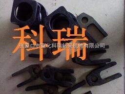 100B、100D鉆機配件叉子限桿器