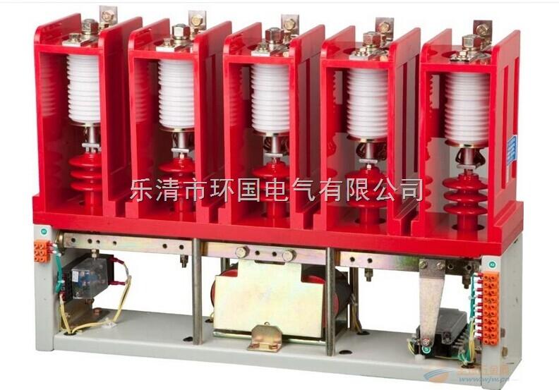 evs-400a-交流真空接触器-乐清市环国电气有限公司
