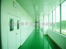 東莞潔凈室工程
