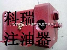 CM351注油器宣化價格直銷