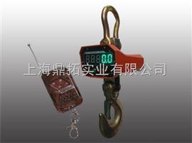 OCS仓储用钩头电子秤,10吨悬挂式吊磅秤