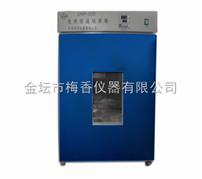DHP-600电re培养xiang