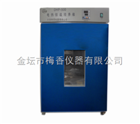 DHP-600dian热培养箱