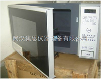 JKH71-ET-WB微波消解仪