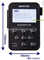 GL100GL100記錄儀