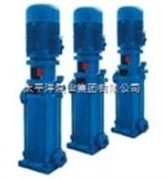 80DL50.4-20*3热水循环泵/立式多级泵/DL多级泵