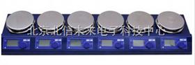 6联磁力搅拌机加热
