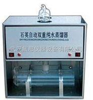 JKH71-1810-B石英自动双重高纯水蒸馏